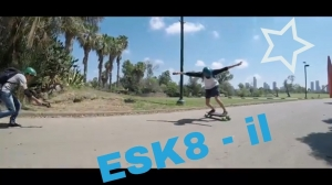 ESK8 - IL presents:  A sunny day electric skateboard group ride